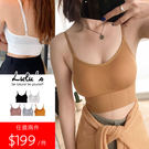 081520 ♦ 壓線設計/肩帶可調整/胸墊下厚上薄(約1.5cm) -熱銷破千 -副乳幫你收好好的