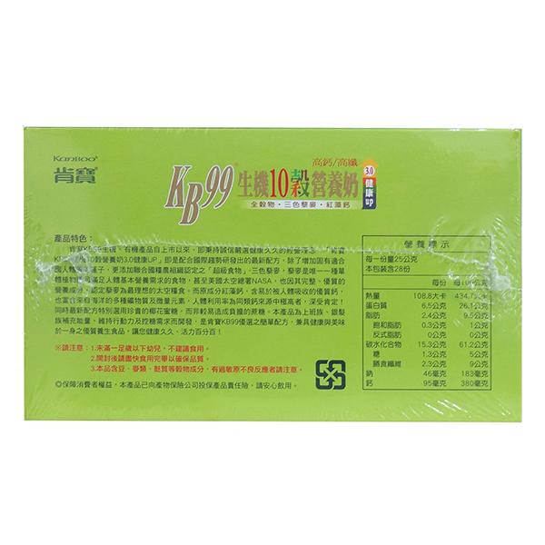 麗多肯寶KB99生機10穀營養奶 2盒/組