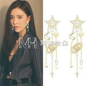 耳環  個性純銀韓國巴洛克耳環復古星球月亮珍珠女長款流蘇  瑪奇哈朵