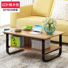 茶几簡約現代客廳創意小桌子小戶型簡易陽台茶桌家用茶台餐桌兩用 亞斯藍生活館
