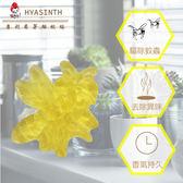 『風信子HYASINTH』專利(大)香茅驅蚊貼/芳香貼系列