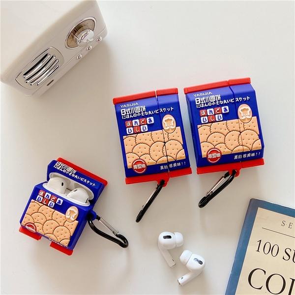 Airpods Pro 專用 1/2代 台灣發貨 [ 日式小圓餅 ] 藍芽耳機保護套 蘋果無線耳機保護