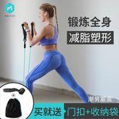 拉力器健身器材家用健身拉力繩男女力量訓練彈力帶阻力帶運動皮筋瘦手臂