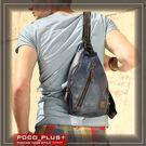 PocoPlus 胸前包 單車包 肩背包 側背包 單肩包 潮流款包【B496】