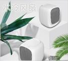 空調扇USB冷風機便攜電風扇小型多功能台扇風扇禮品風扇 【快速出貨】