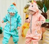 寶寶雨衣加厚雨衣超可愛小恐龍獨角獸雨衣【橘社小鎮】