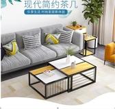 億家達客廳小茶幾簡約現代小戶型邊幾創意多功能沙發桌經濟型邊桌 中秋節全館免運