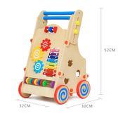木頭可調速折疊嬰兒學步車兒童玩具多功能木質寶寶手推車1-3周歲  color shopigo