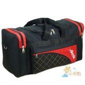 手提包大容量包包超大號特大容量男包旅行包手提托運包行李包袋搬家包大包裝衣服包【可超取】