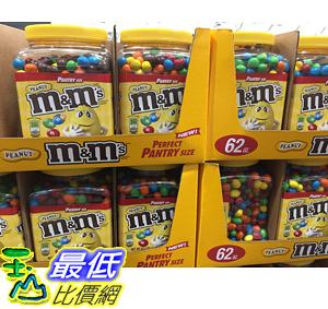 [COSCO代購] C1199479 M&M'S PEANUT CHOCOLATE 罐裝花生巧克力1757.7克