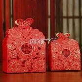禮盒結婚喜糖盒子鏤空喜糖禮盒個性創意中式婚禮糖盒婚慶用品 數碼人生