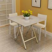 可摺疊小餐桌戶外便捷式簡易吃飯桌家用簡約陽台手提野餐桌 智聯 igo