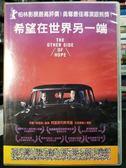 影音專賣店-P02-299-正版DVD-電影【希望在世界另一端】-薛文哈吉 薩卡利郭斯曼寧
