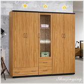 【水晶晶家具】克洛澤205x201 公分木紋色三件式衣櫃全組~~可拆售 ZX8186-5