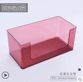 透明化妝品收納盒 塑料簡約桌面家用