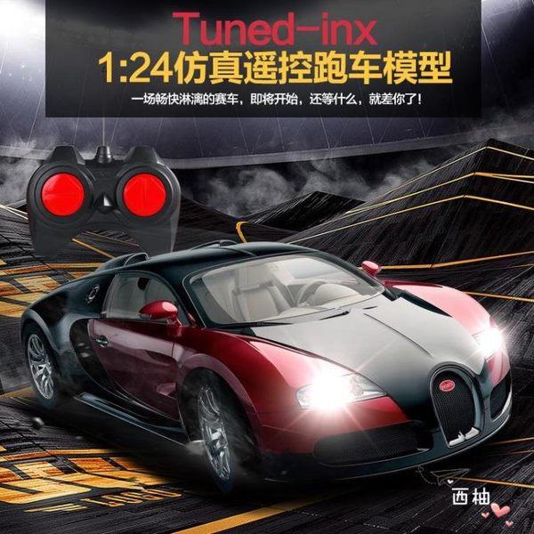 遙控汽車耐摔漂移遙控車兒童男孩電動玩具賽汽車跑車模型xw 萊爾富免運