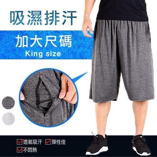 【2件298元】加大尺碼 30-50腰 機能 吸濕排汗 透氣速乾 鬆緊腰圍 口袋拉鍊 運動褲 短褲 兩色 8808