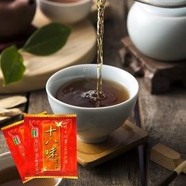 【十八味】頂級台灣涼茶體驗包1入(免運)