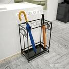 漫麗莎雨傘架收納家用酒店大堂商用雨傘桶進門口放置掛放傘的架子 3C優購