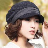 帽子女秋冬韓版潮貝雷帽時尚百搭冬季女帽八角帽英倫帽保暖鴨舌帽 盯目家
