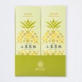 陳允寶泉 土鳳梨酥禮盒 (42g/包x12包)