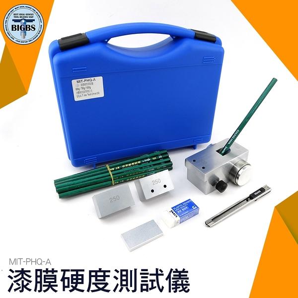 利器五金 鉛筆硬度計 塗層 油漆膜 劃痕 測試儀 PHQ-A 三合一漆膜硬度測試儀