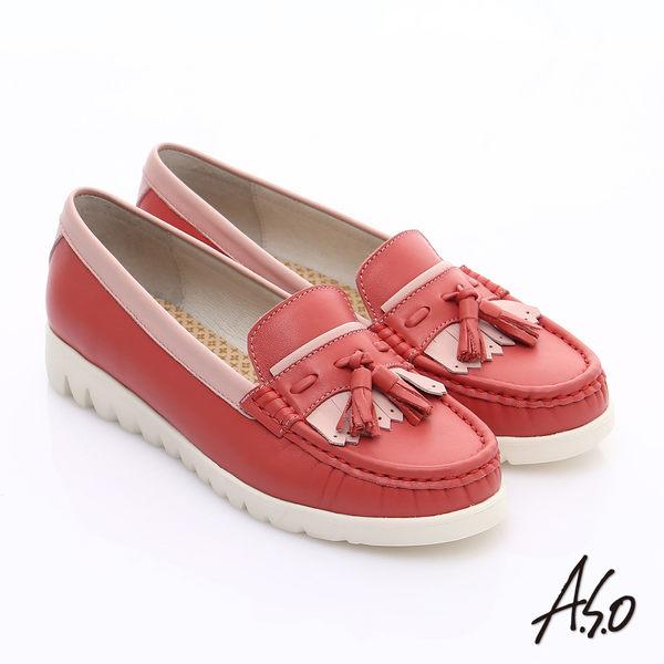 A.S.O 輕漾漫步 繽紛輕巧休閒鞋  橘紅