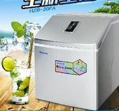 製冰機 制冰機沃拓萊25kg方冰商用制冰機自動加水奶茶店小型方塊冰機器 igo克萊爾