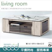 《固的家具GOOD》100-54-AT 菲芮橡木色大茶几/含石面/腳椅×2【雙北市含搬運組裝】