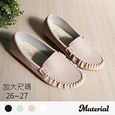 豆豆鞋 (加大版)豆豆鞋 MA女鞋 TG9110