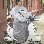 電動摩托車擋風被加絨加厚冬季電瓶車電車擋風罩保暖防水防風加大  YDL