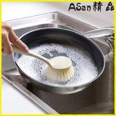 清潔刷 洗鍋刷廚房用品洗碗刷家用洗鍋刷子