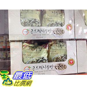 [COSCO代購] 需低溫配送無法超取 GONDRE HERB RICE 三薊菜拌飯 250公克*4包 _C594774