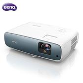 【BenQ 明基】TK850 4K HDR-PRO 無線智慧高亮三坪投影機