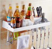 【非主圖款】廚房置物架壁掛式免打孔收納刀架用具
