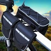 自行車包前梁包手機包山地車雙包馬鞍包上管包橫梁包單車騎行裝備 父親節特惠