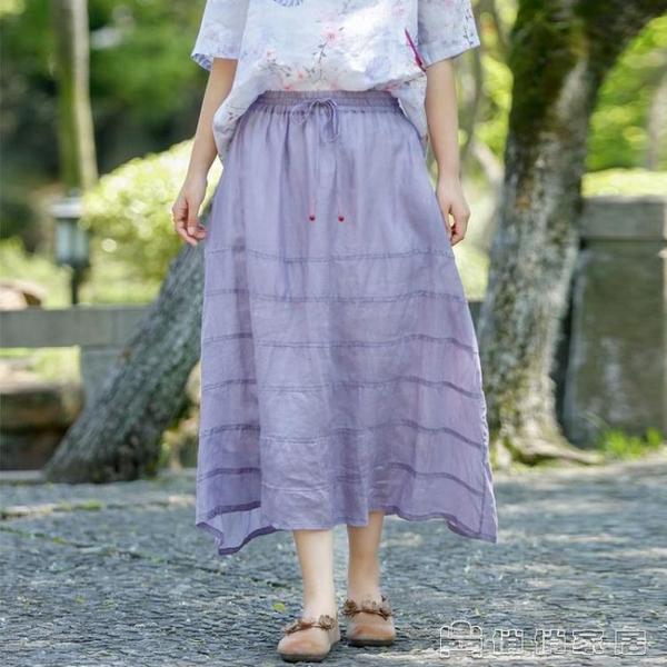 半身裙 棉麻半身裙女2021夏季新款純色亞麻中裙復古文藝範松緊腰大擺裙