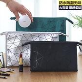 化妝包2021新款超火女大容量便攜小化妝品收納包盒旅行洗漱化妝袋一米