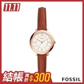 FOSSIL JACQUELINE 棕色皮革女錶 27mm