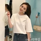 2021年夏季新款早秋情侶閨蜜女裝半袖上衣服大碼寬鬆短袖t恤潮  COCO