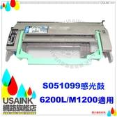 USAINK ~EPSON S051099 環保感光滾筒 適用EPSON EPL - 6200/6200L/M1200 / DR6200 感光鼓
