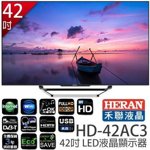 淘禮網 【HERAN禾聯】42吋LED液晶顯示+視訊盒(HD-42AC3)