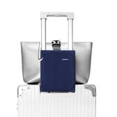 拉桿箱行李固定包 行李箱固定綁帶 打包帶 多用途捆綁帶 拉桿旅行箱打包深藍