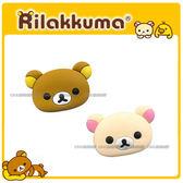 【愛車族購物網】拉拉熊 / 懶熊 / Rilakkum懶懶熊USB保護蓋套-2入
