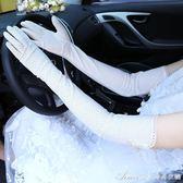 長款開車胳膊防曬手套純棉冰絲袖套女夏季防紫外線護臂套薄款袖子