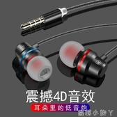 TZY適用于華為耳機原裝 半入耳式安卓通用原配有線線控降噪耳塞男 蘿莉小腳丫