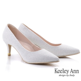 Keeley Ann極簡魅力 MIT壓紋金屬感高跟鞋(白色)