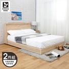 【多瓦娜】MIT利拉工業日式5尺二件式房間組(加厚床底+木面床頭)-二色-036