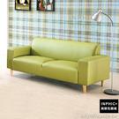 INPHIC-Olivia 大地綠色 蘿絲特殊透氣皮質沙發〔三人座〕(三色可選)_JS2K