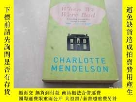 二手書博民逛書店When罕見We Were BadY18429 charlott